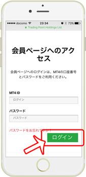 勝つまでリトライFX手法(XM追加口座)-007