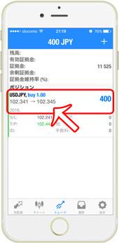 勝つまでリトライFX手法(実践スマホ)-010